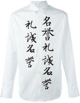 DSQUARED2 classic kanji print shirt