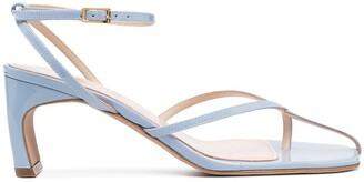 Elleme Thong-Strap Leather Sandals