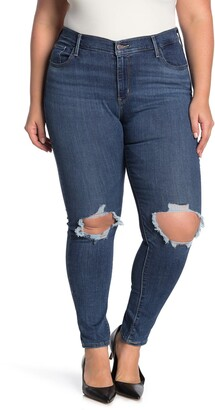 Levi's 711 High Waisted Ripped Skinny Jeans