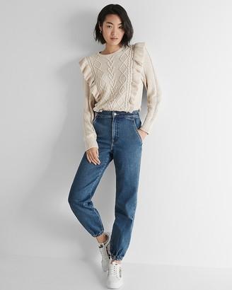 Express Super High Waisted Knit Elastic Back Jogger Jeans