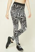 Forever 21 FOREVER 21+ Active Graphic Leggings