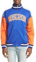 Moschino Men's Full Zip Varsity Jacket