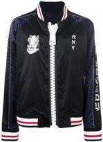 Miharayasuhiro oversized zip bomber jacket - men - Cotton/Rayon - 48