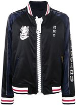 Miharayasuhiro oversized zip bomber jacket
