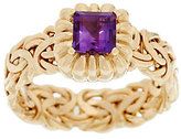 QVC As Is 14K Gold Square Cut Byzantine Ring
