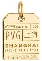 Jet Set Candy Pvg Shanghai Luggage Tag Charm