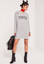 Missguided Ripped Tokyo Oversized Sweater Dress Grey