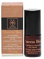 Apivita Queen Bee Anti-Wrinkle And Restoring Eye Cream