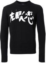 Christian Dada logo print sweatshirt