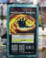 GreenSun(TM) Japanese anime figures Gundam MG HG 1/100 Full Action of Palm With storage box action figure model kits toys
