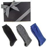 Black Grey and Navy Egyptian Cotton Lisle Socks Gift Set