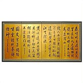 Oriental Furniture Unique Simple Elegant Beautiful Gift Ideas, 6-Feet Japanese Calligraphy Sumi-E Gold Leaf Wall Art Screen