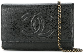 Chanel Pre Owned 2016-2017 CC chain wallet