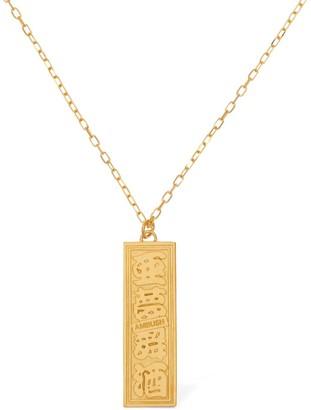 Ambush Ofuda Logo Long Chain Necklace