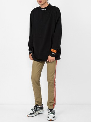 Givenchy Side Stripe Pants Khaki