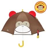 Skip Hop Monkey Umbrella