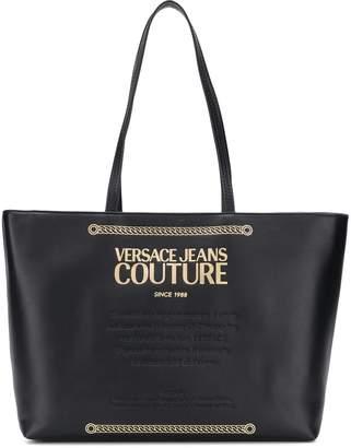 Versace logo print shopping bag
