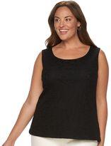 Dana Buchman Plus Size Essential Lace Tank