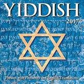 Ziga Media Yiddish Desk Box Calendar 2017
