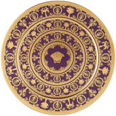 Versace I Love Baroque Serving Plate - Purple - Limited Edition