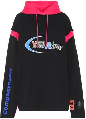 Vetements Printed cotton hoodie