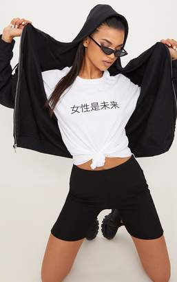 PrettyLittleThing White Chinese Slogan Oversized T Shirt