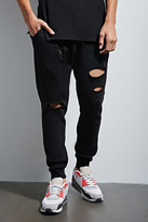 Forever 21 FOREVER 21+ Empire Distressed Sweatpants