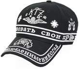 Kokon To Zai church embroidered peak cap