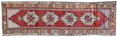 One Kings Lane Vintage Oushak Runner - 3' x 10' - red/multi
