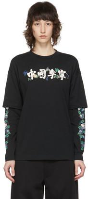 Li-Ning Black Layered Long Sleeve T-Shirt