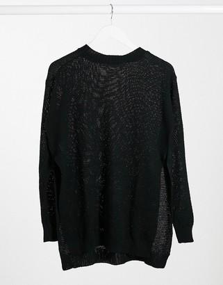 UNIQUE21 side split sweater in black