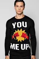 Boohoo You Cracker Me Up! Christmas Jumpers