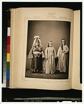 HistoricalFindings Photo: Studio Models,Province of Angora,Ankara,Ottoman Empire,Kurdish woman,Yuzgat