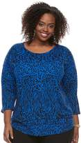 Dana Buchman Plus Size Curved Hem Sweater