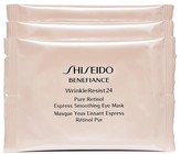 Shiseido Benefiance WrinkleResist24 Pure Retinol Express Smoothing Eye Mask Set