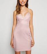 New Look Metallic Plunge Neck Strappy Dress