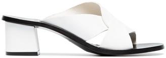 ATP ATELIER White Adria 50 leather mules
