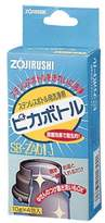 Zojirushi stainless steel bottle for cleaner Pikabotoru SB-ZA01-J (japan import)