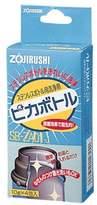 Zojirushi stainless steel bottle for cleaner Pikabotoru SB-ZA01-J (japan import)