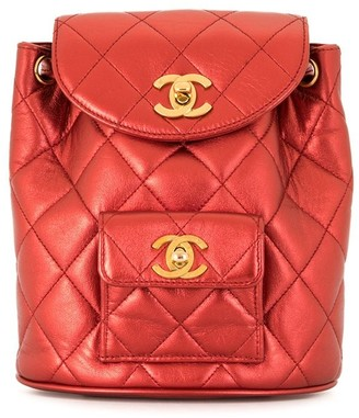 Chanel Pre Owned 1992 Quilted Backpack