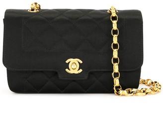 Chanel Pre Owned 1992 Bijoux chain shoulder bag