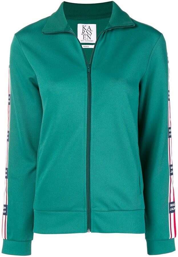 Zoe Karssen Zip Front Sports Jacket