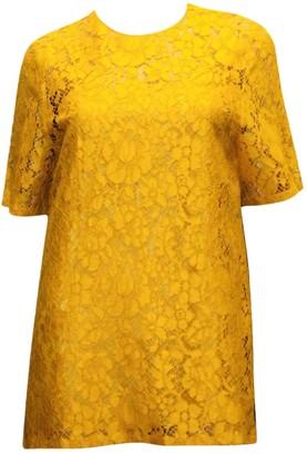 Prada Yellow Lace Top for Women