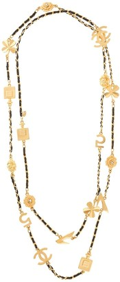 Chanel Pre Owned 1995 Icons Double-Strand Necklace