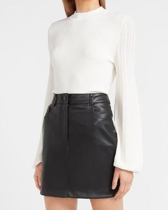 Express Super High Waisted Vegan Leather Mini Skirt