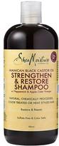 Shea Moisture Black Castor Oil Shampoo 506ml