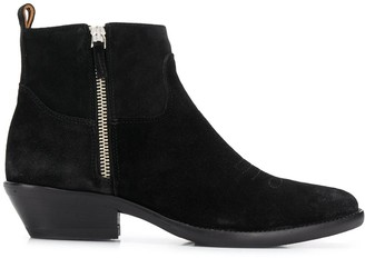 The Seller zipped ankle boots