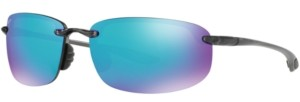 Maui Jim Polarized Hookipa Sunglasses, 407 Blue Hawaii Collection