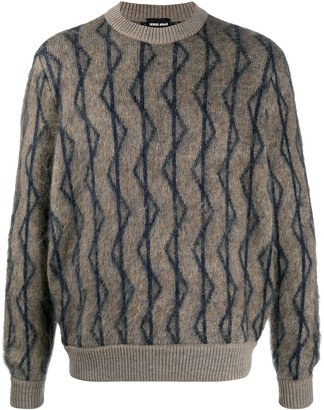 Giorgio Armani Zig-Zag Striped Knit Jumper