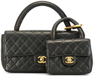 Chanel Pre Owned 1995s Classic Flap Handbag Pair